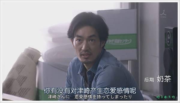 逃避雖可恥但有用04 (30).bmp