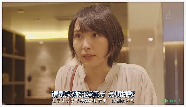 逃避雖可恥但有用04 (39).bmp