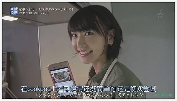 逃避雖可恥但有用04 (47).bmp