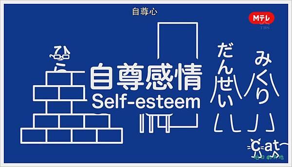逃避雖可恥但有用04 (65).bmp