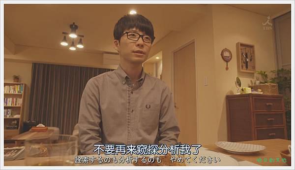 逃避雖可恥但有用04 (68).bmp