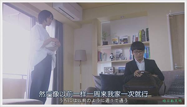 逃避雖可恥但有用04 (76).bmp