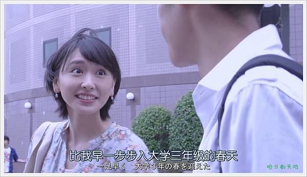 逃避雖可恥但有用04 (83).bmp