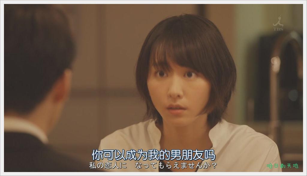 逃避雖可恥但有用04 (94).bmp