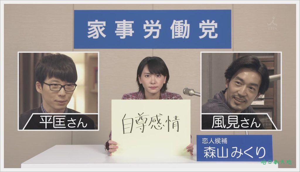 逃避雖可恥但有用 #05 (1).JPG