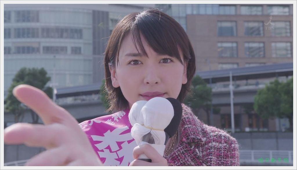 逃避雖可恥但有用 #05 (2).JPG