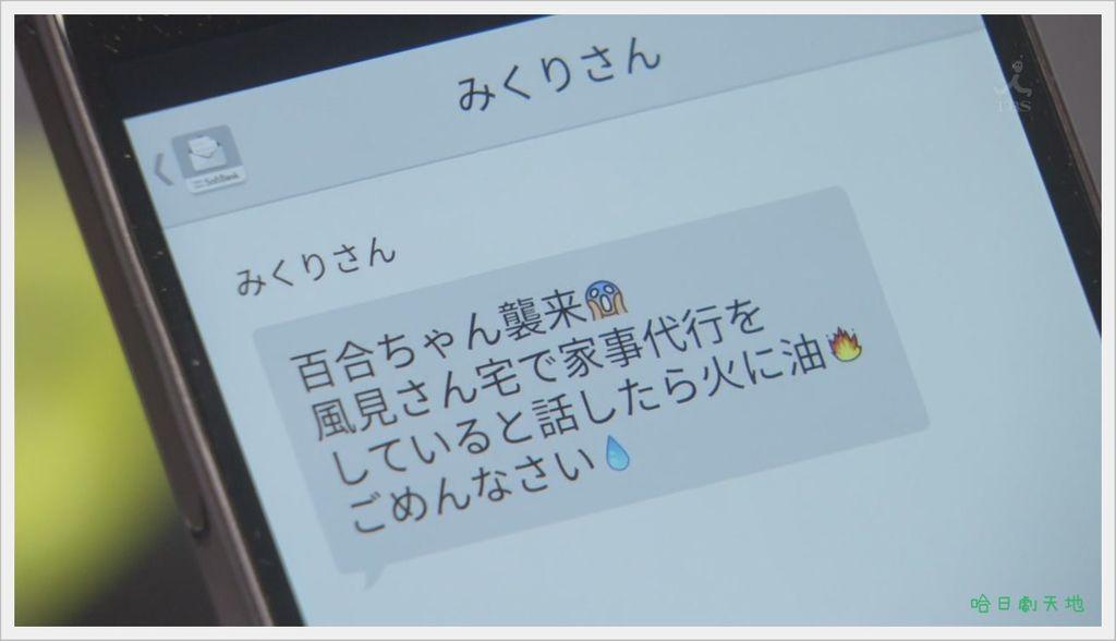 逃避雖可恥但有用 #05 (23).JPG