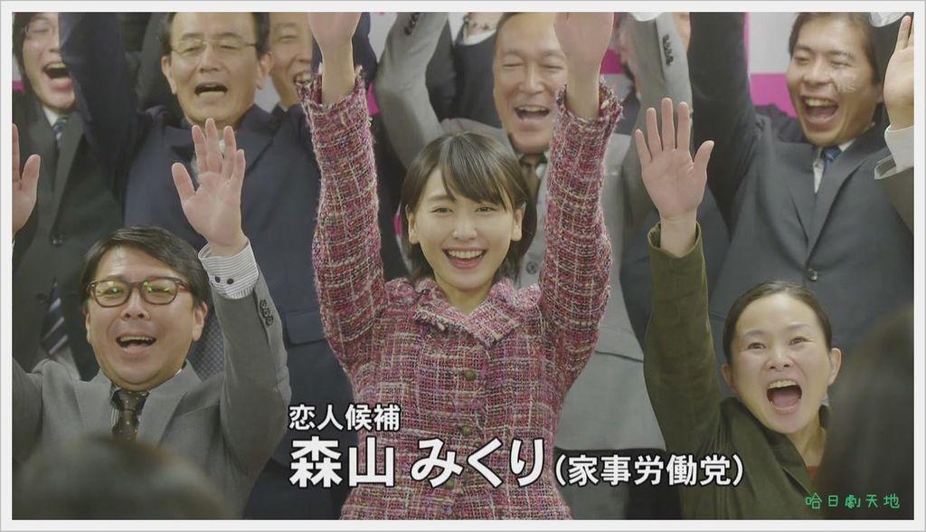 逃避雖可恥但有用 #05 (54).JPG
