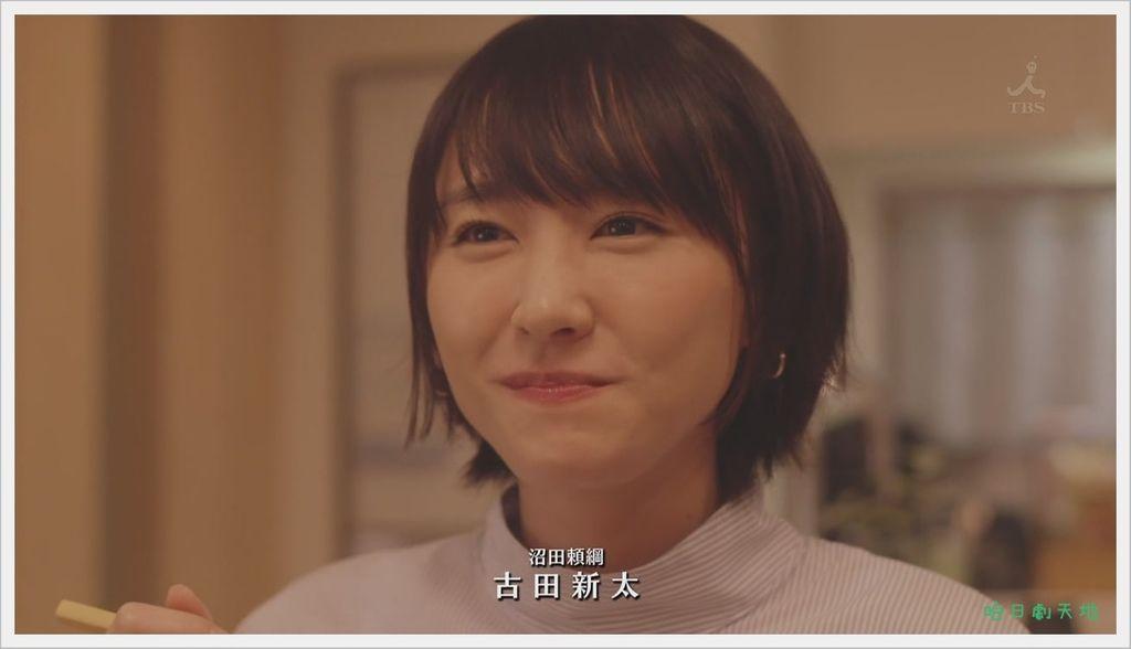 逃避雖可恥但有用 #05 (58).JPG