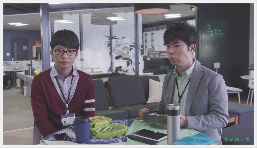 逃避雖可恥但有用#06 (30).JPG