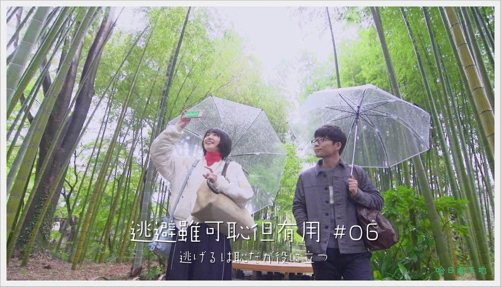 逃避雖可恥但有用#06 -封面用.jpg