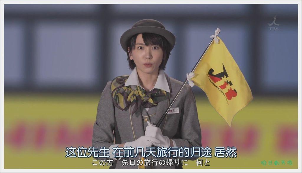 逃避雖可恥但有用-7 (1).JPG