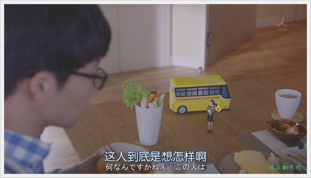 逃避雖可恥但有用-7 (2).JPG