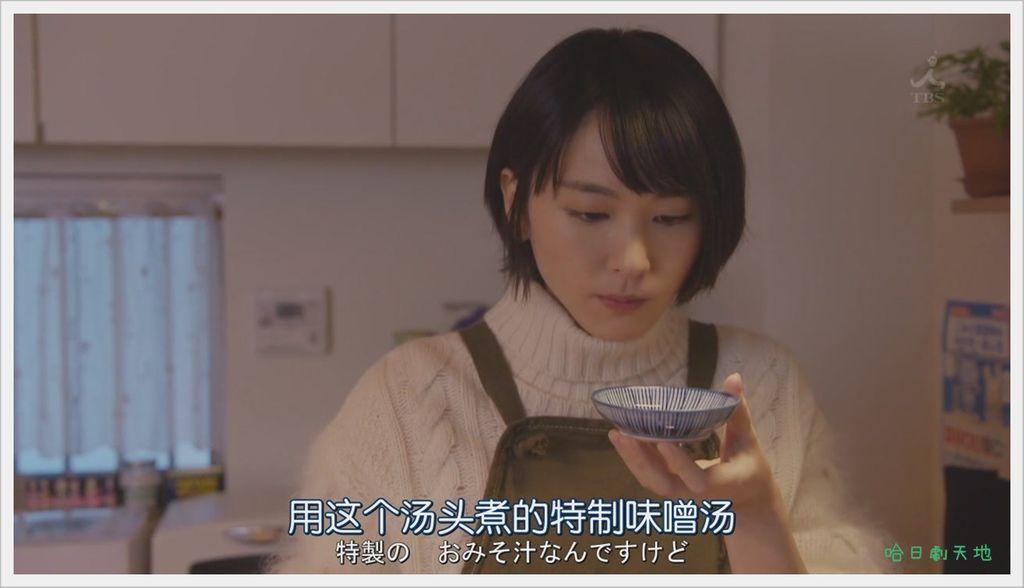 逃避雖可恥但有用-7 (4).JPG