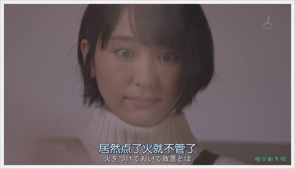 逃避雖可恥但有用-7 (5).JPG