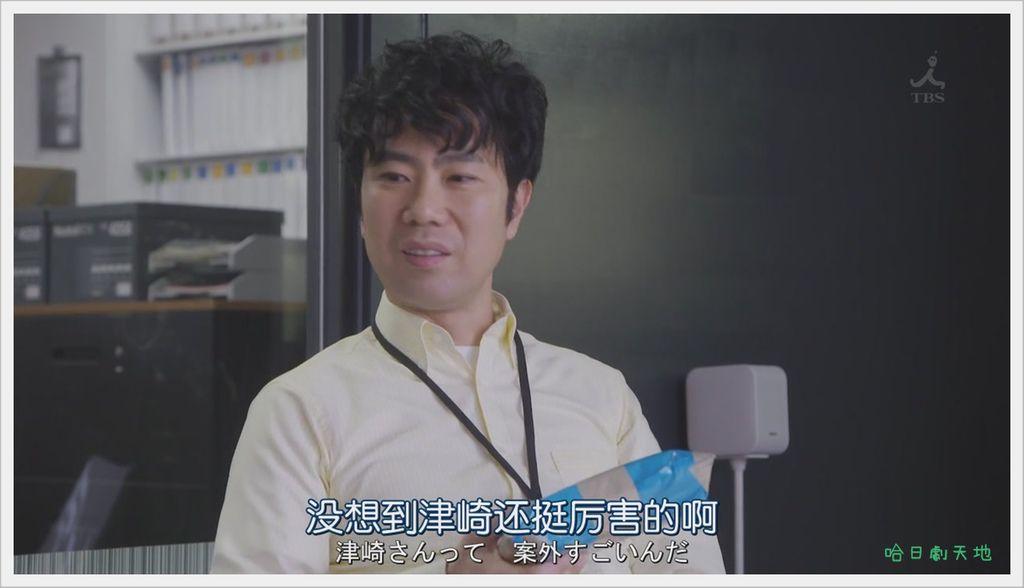 逃避雖可恥但有用-7 (13).JPG