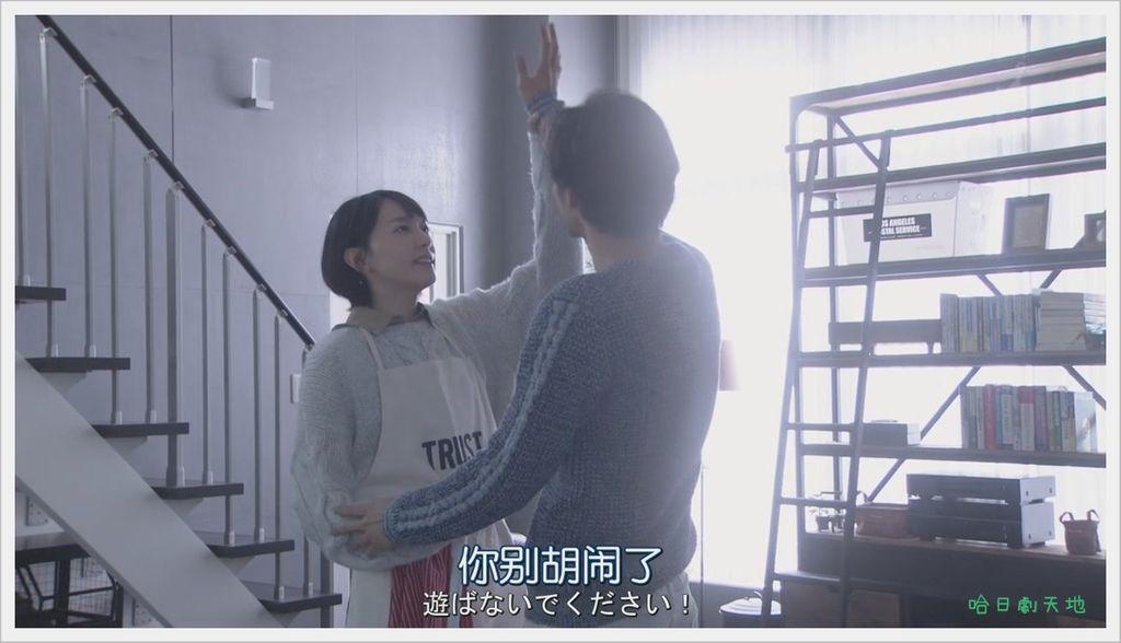 逃避雖可恥但有用-7 (26).JPG