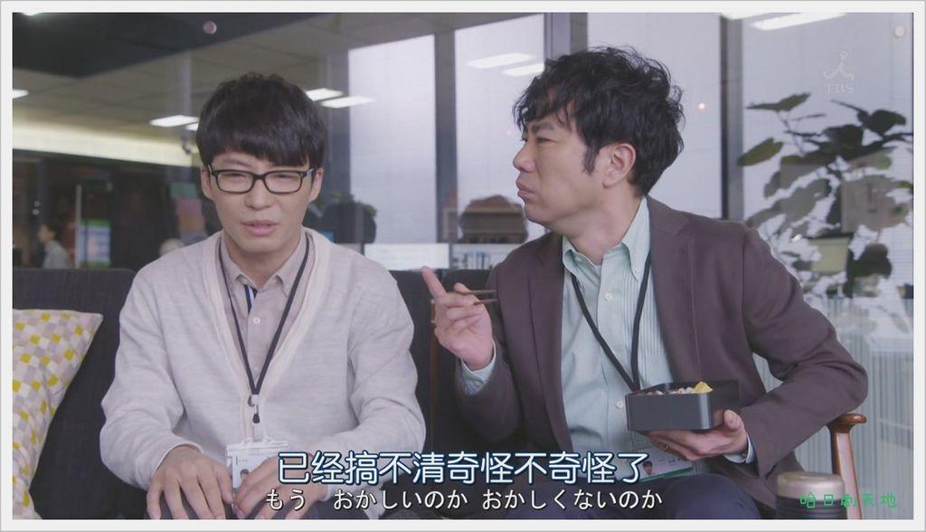 逃避雖可恥但有用-7 (30).JPG