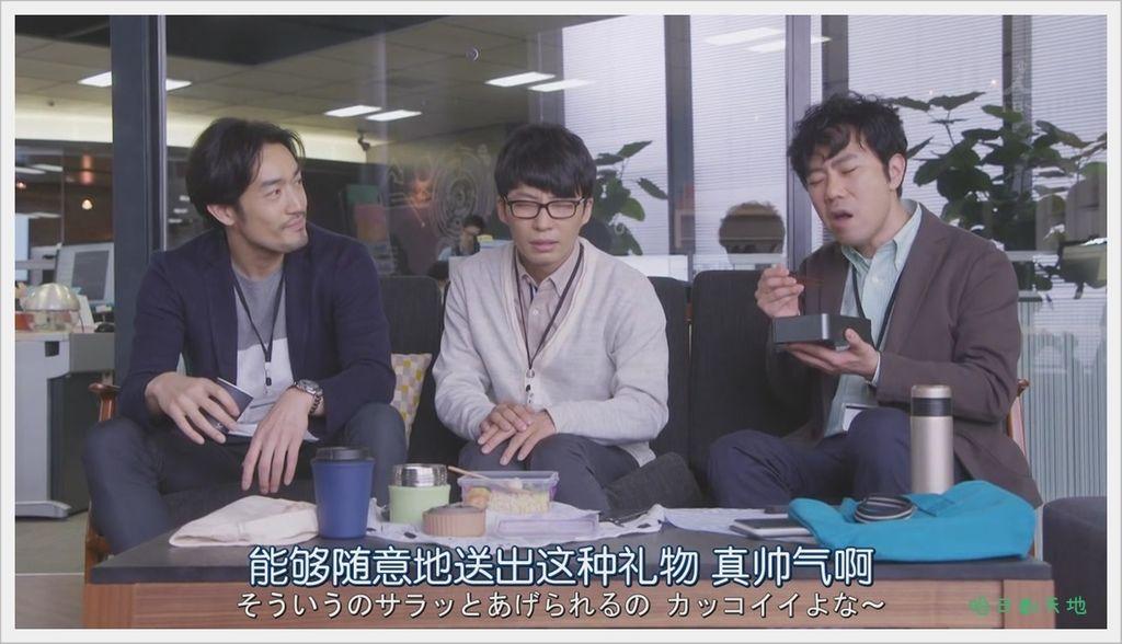 逃避雖可恥但有用-7 (31).JPG