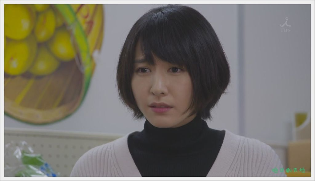 逃避雖可恥但有用-7 (34).JPG