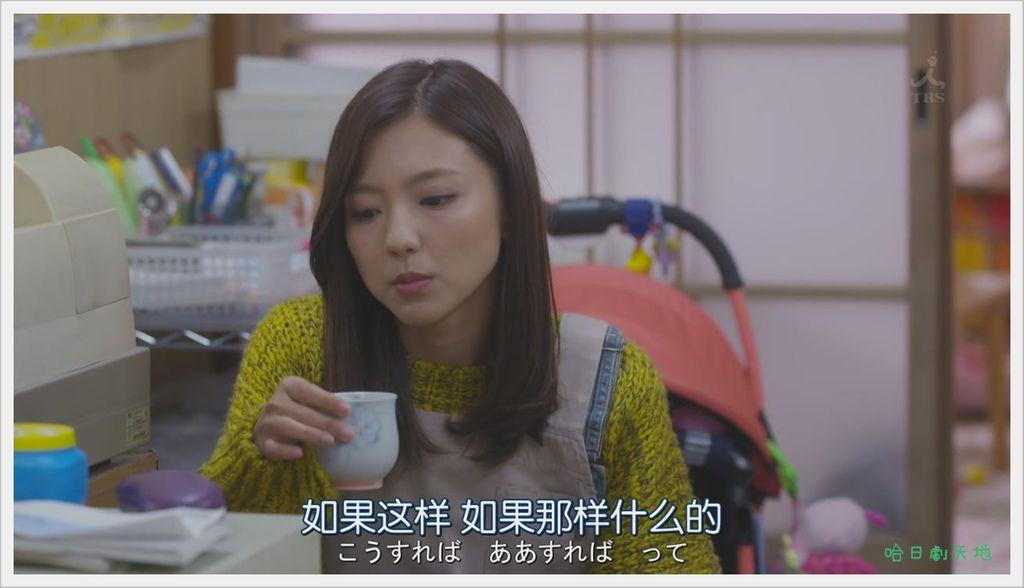 逃避雖可恥但有用-7 (35).JPG