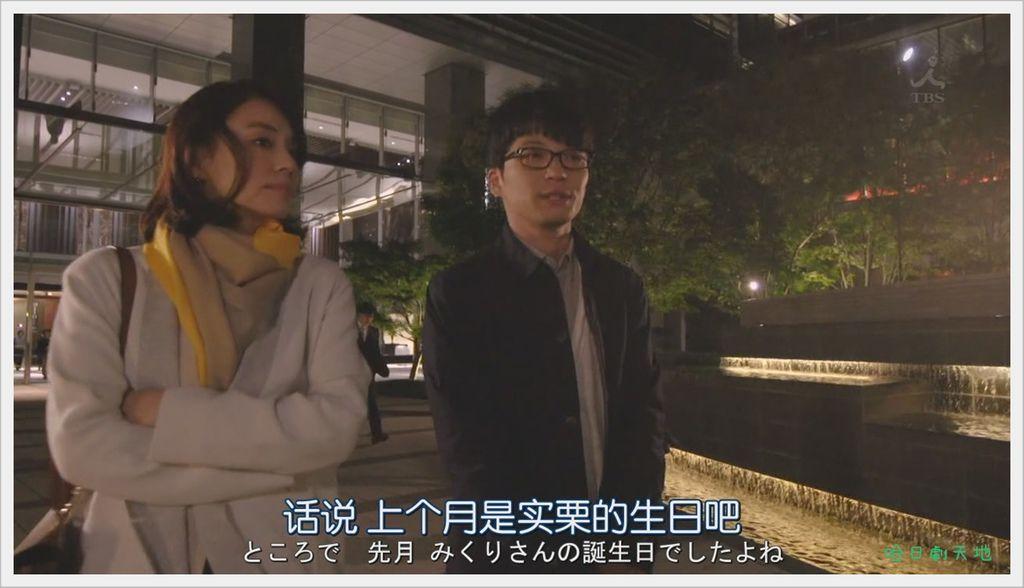 逃避雖可恥但有用-7 (36).JPG