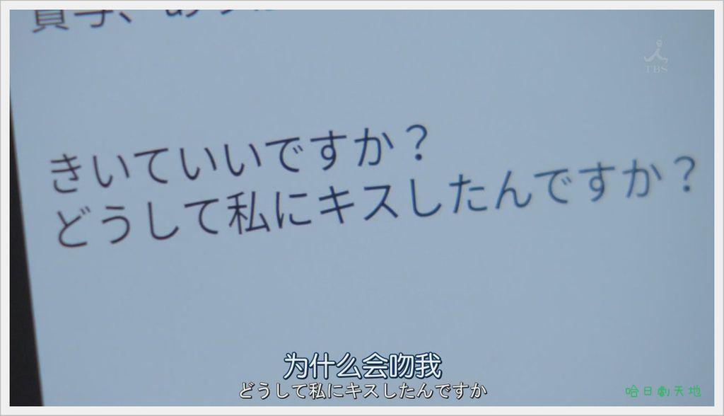逃避雖可恥但有用-7 (43).JPG