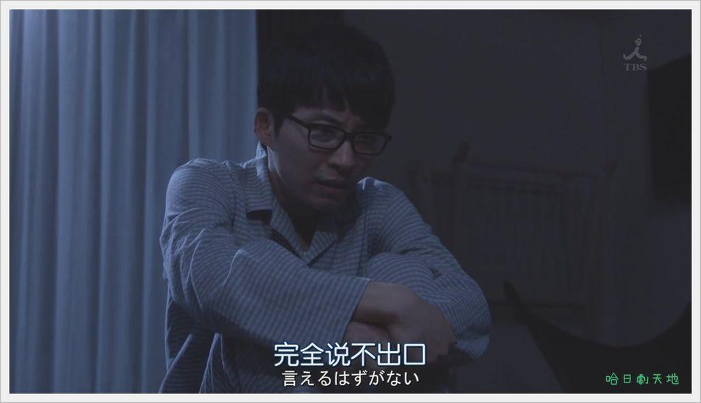 逃避雖可恥但有用-7 (48).JPG
