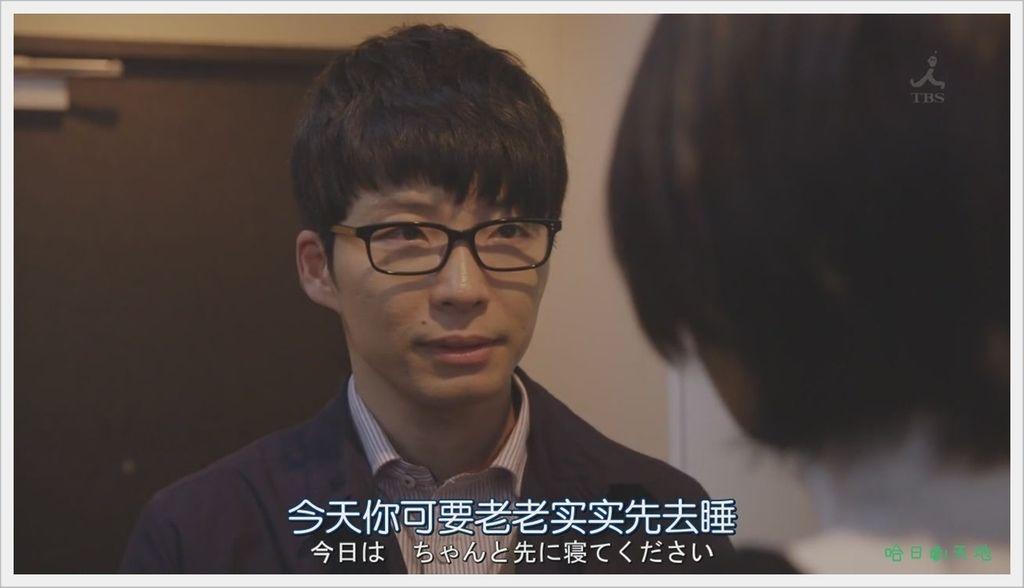 逃避雖可恥但有用-7 (62).JPG