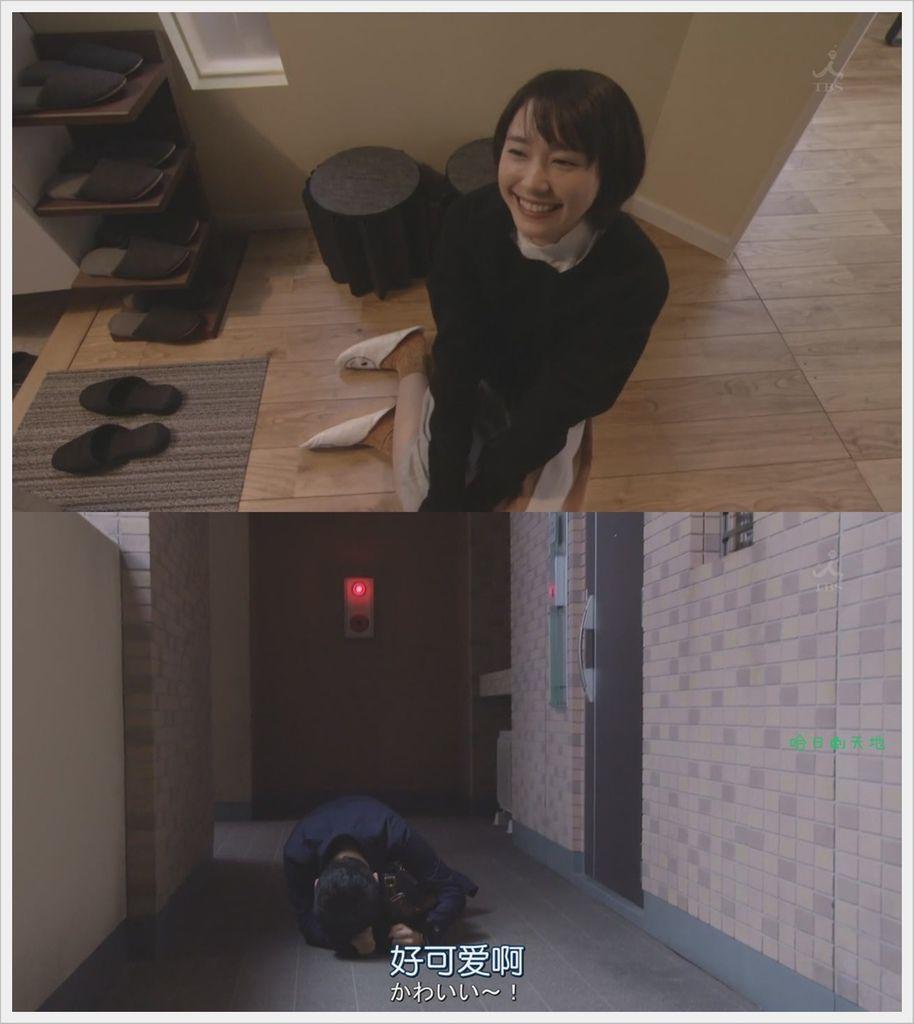 逃避雖可恥但有用-7 (65)-vert.jpg