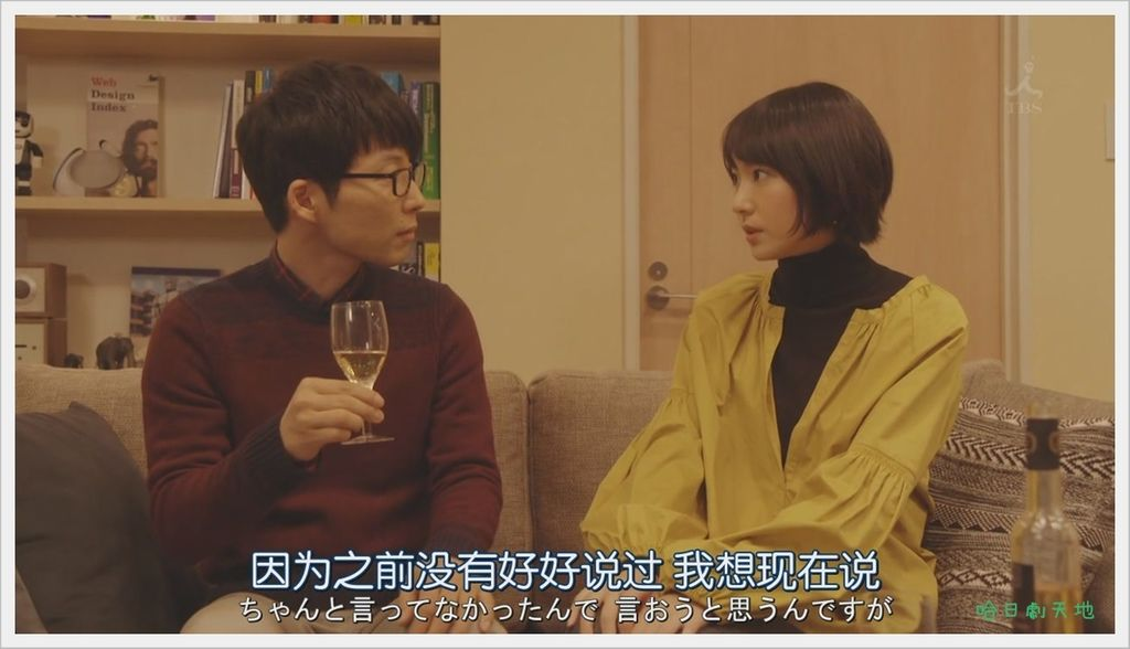 逃避雖可恥但有用-7 (73).JPG