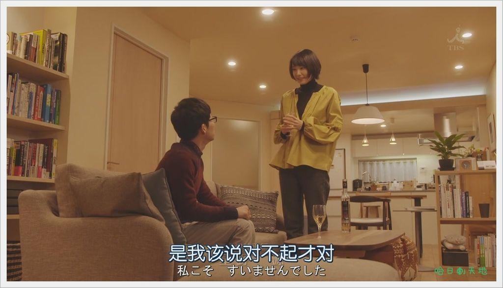 逃避雖可恥但有用-7 (82).JPG