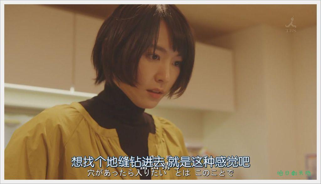 逃避雖可恥但有用-7 (85).JPG