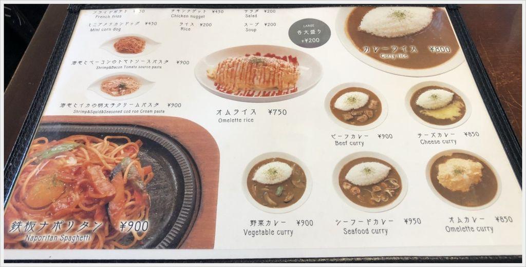 門司港燒咖哩菜單2