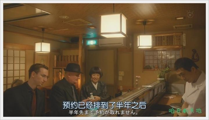信用詐欺師02_壽司11.JPG