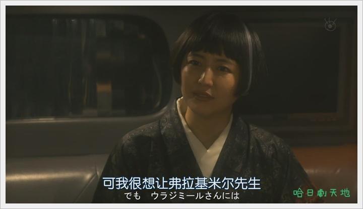信用詐欺師02_壽司12.JPG