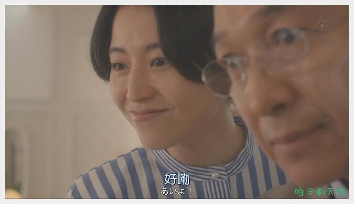 信用詐欺師02_釣小朋友20.JPG