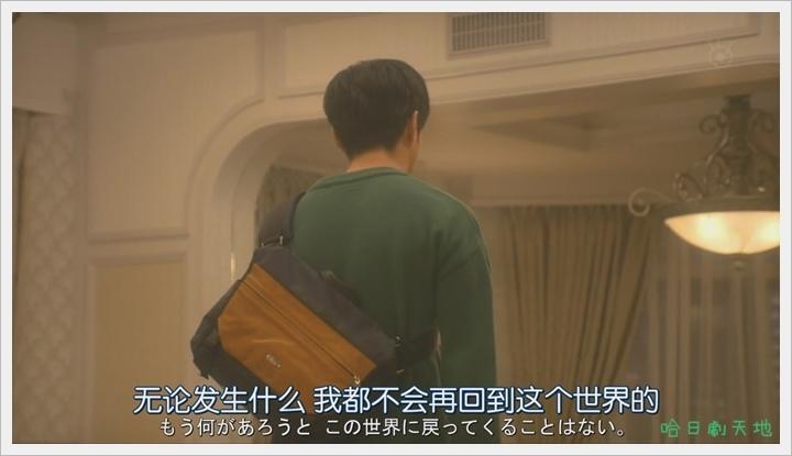 信用詐欺師02_釣小朋友03.JPG