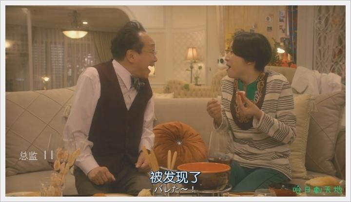 信用詐欺師02_釣小朋友02.JPG