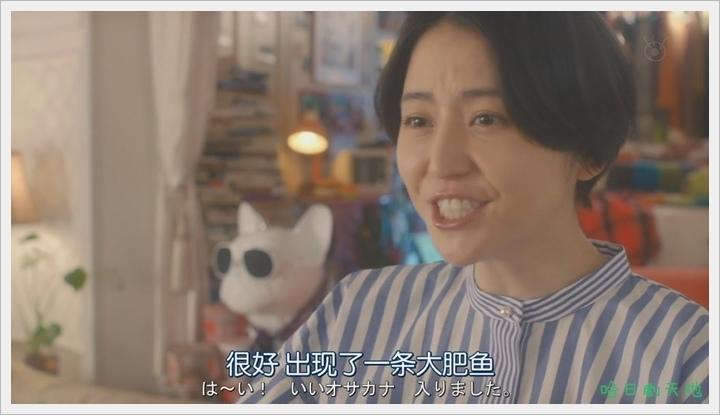 信用詐欺師02_釣小朋友16.JPG