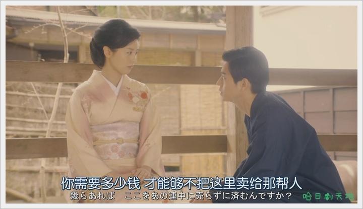 信用詐欺師02_釣小朋友14.JPG