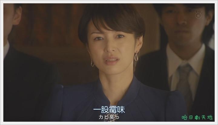 信用詐欺師02_釣小朋友13.JPG
