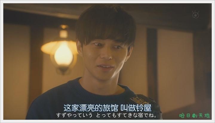 信用詐欺師02_釣小朋友08.JPG