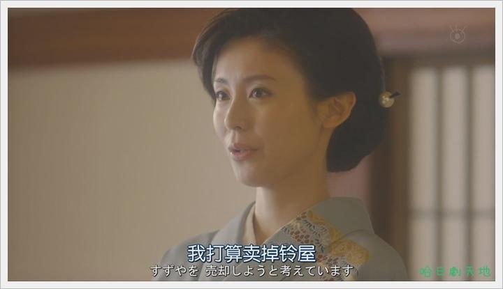 信用詐欺師02_釣小朋友12.JPG