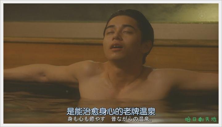 信用詐欺師02_釣小朋友09.JPG