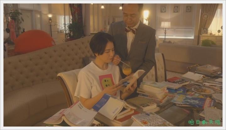 信用詐欺師02_混入櫻田集團05.JPG