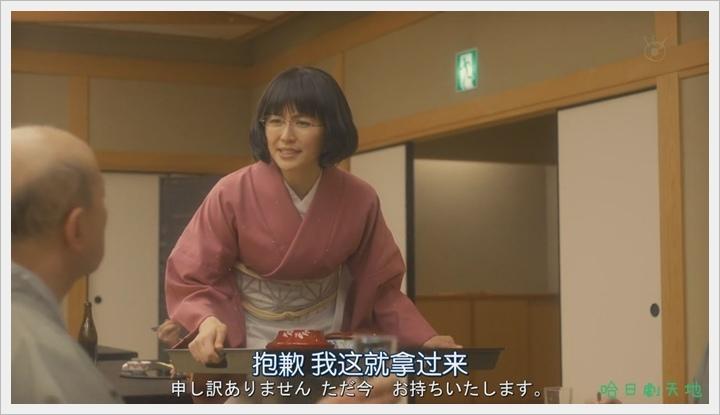 信用詐欺師02_混入櫻田集團07.JPG