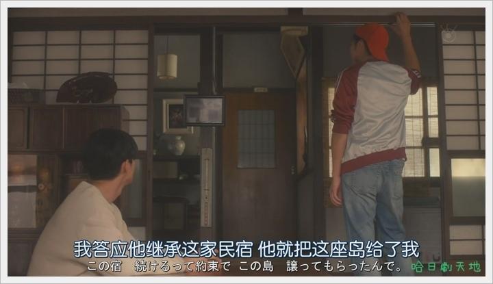 信用詐欺師02_小島慾望01.JPG