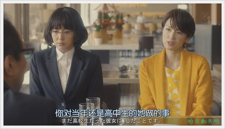 信用詐欺師02_小島慾望09.JPG