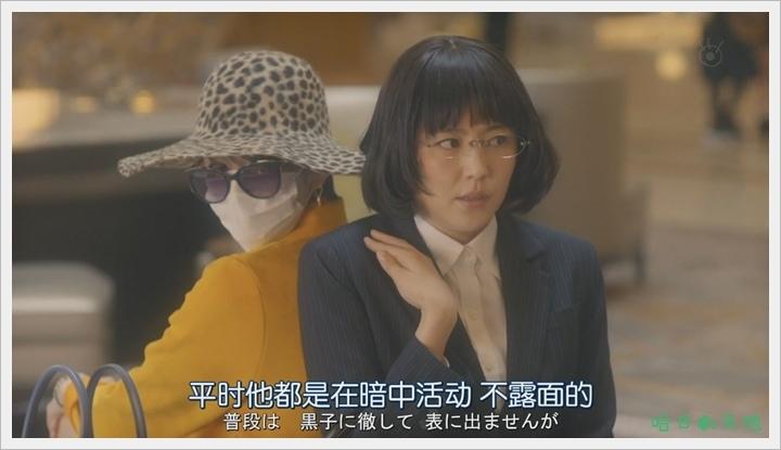 信用詐欺師02_小島慾望06.JPG
